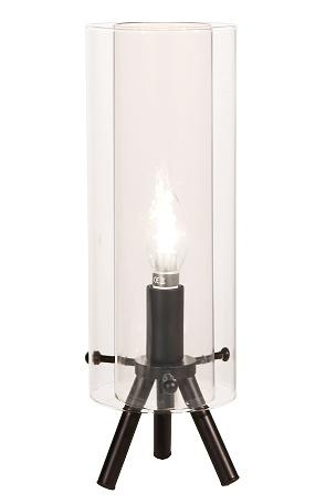 belysning bordlampe